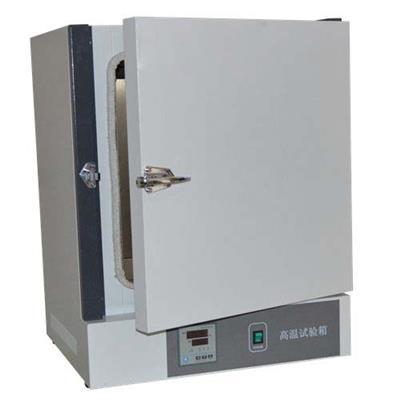 高溫干燥箱DHG-9648A 640L 高溫烘箱