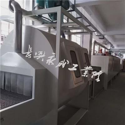 浙江連續式等溫淬鹽爐 小型無氧化光亮淬火爐