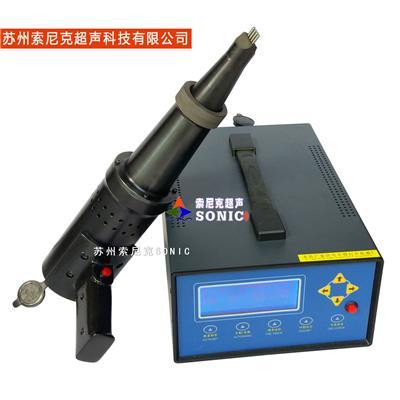 長沙超聲波焊縫應力消除設備 索尼克公司供應