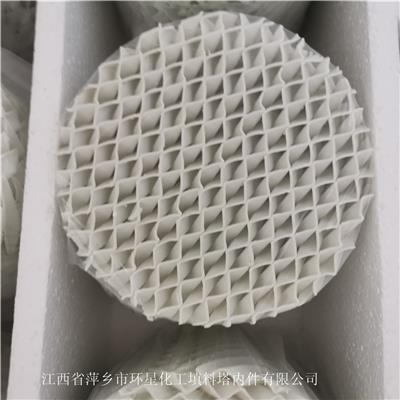 江西陶瓷波紋填料廠家 陶瓷波紋填料 陶瓷波紋填料 廠家**