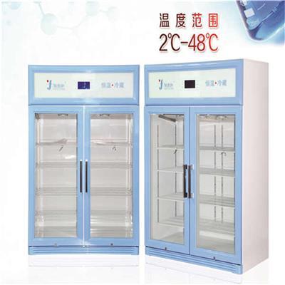 小型造影劑恒溫箱