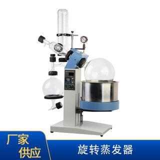 20L旋轉蒸發器 實驗室小型密封圈蒸餾提純結晶旋轉蒸發器 旋蒸儀