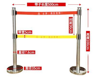 杰安達 不銹鋼帶式伸縮圍欄 5米雙帶 警示隔離柱