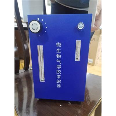 LB微生物氣溶膠濃縮器 雙路空氣微生物氣溶膠采樣器