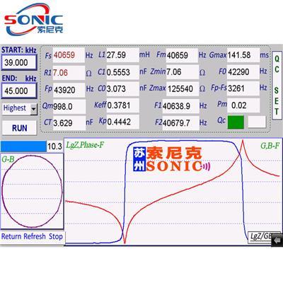 徐州超聲波換能器特性分析儀