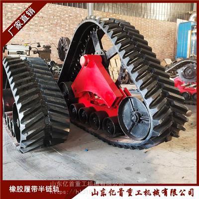 大型拖拉機改裝橡膠履帶半鏈軌帶五鏵犁不費勁