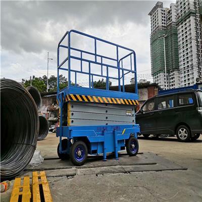 合肥移動式升降平臺 送貨上門