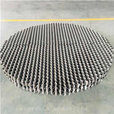 車間生產情況:不銹鋼規整填料304材質孔板波紋125Y波紋填料