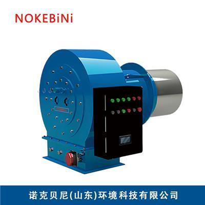 出售美國諾克貝尼分體式燃燒器、油氣兩用燃燒器、*低氮燃燒器、鍋爐燃燒器、沼氣燃燒器