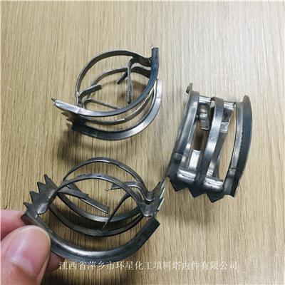江西金屬矩鞍環填料、金屬英特洛克斯 不銹鋼矩鞍環填料廠家