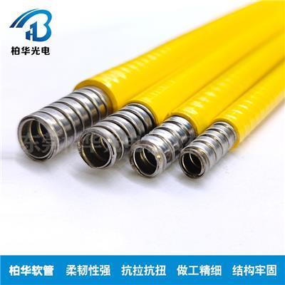 廣東廠家**柏華光電激光器金屬光纖保護管不銹鋼鎧單雙扣鎧裝