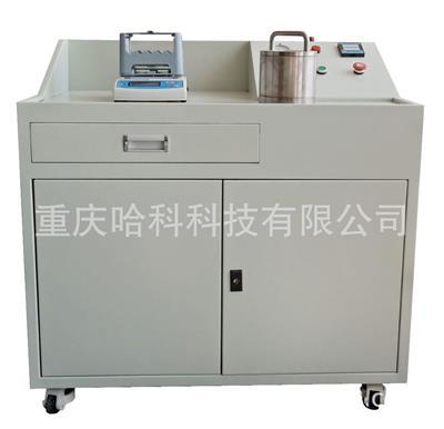 真空鋁液氫氣檢測儀鋁液密度當量儀鋁水檢測重慶哈科科技測氫儀 全國包郵