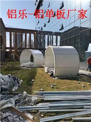 自貢平價的機場外墻鋁單板廠家