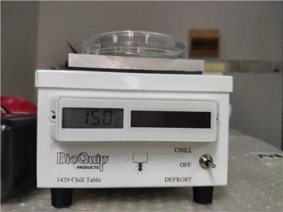 冷凍操作臺報價 維修保養方便