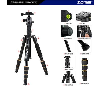 攝影直播支架卓美攝影相機三腳架