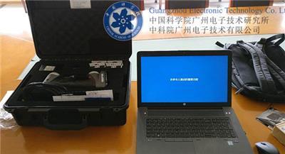 QA三維測量儀三維掃描測量**技術方案