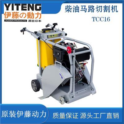 伊藤TCC16C柴油馬路切割機