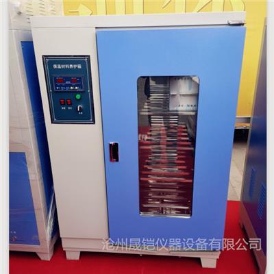 BWY-40型保溫材料試驗養護箱
