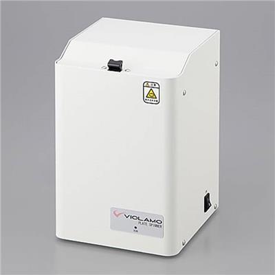 **經濟型小型低溫培養箱FCI-280G
