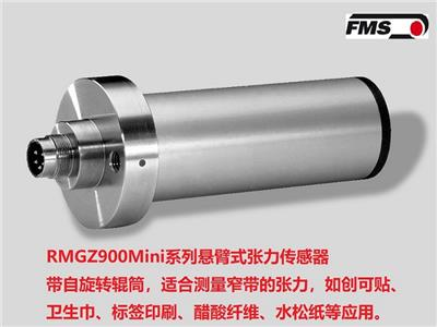 瑞士FMS 懸臂張力傳感器 RMGZ900MINI 中國總代理 薄膜 印刷 標簽 窄帶 分切機 分條機 張力控制