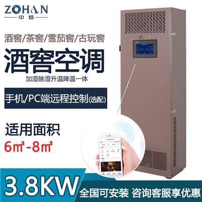 北京酒窖空調茶葉庫房通用恒溫恒濕機