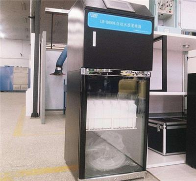 LB-8000K AB桶在線水質采樣器