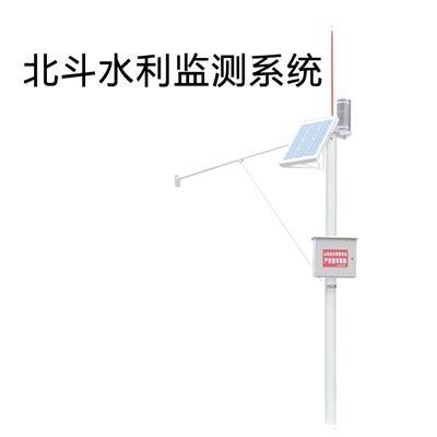 北斗衛星RDSS+物聯網應用于水文水利自動水資源監測系統