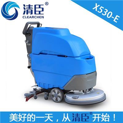 清臣X350-B折疊式洗地機