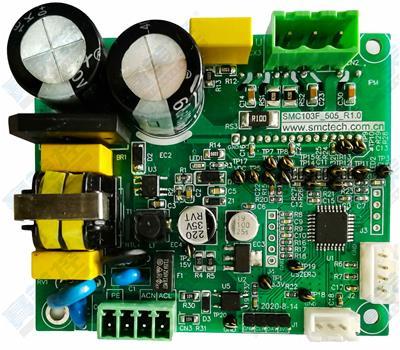 310VDC 無傳感器永磁同步BLDC電機控制電路板方案開發