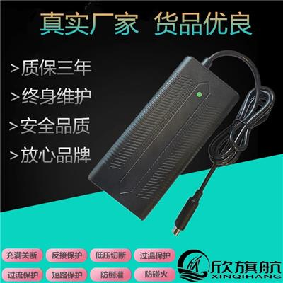 33.6V1A 鋰電池充電器