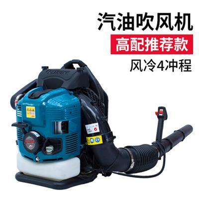 小型背負式汽油吹雪機廠家 恒軒大風量吹塵機 EB808馬路樹葉吹風機
