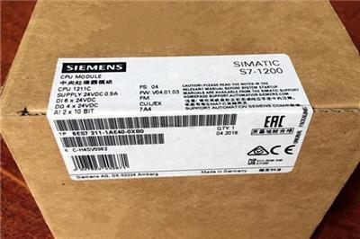 西門子G120變頻器6SL3210-1PE32-5UL0-誠信經營