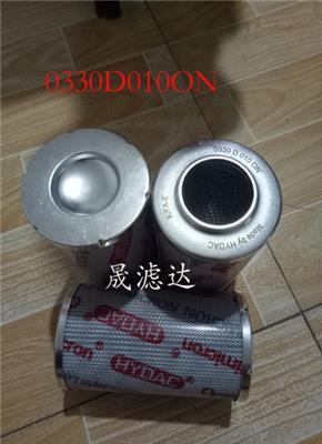 供應賀德克0330D010ON 1250493泵車用液壓濾芯