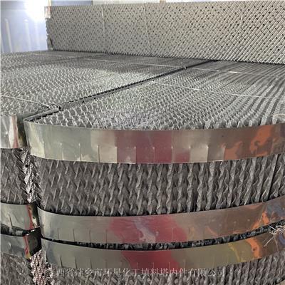 蘇州回收塔金屬波紋填料CY700絲網波紋填料