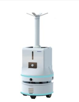 博科BKS-Y-800消毒機器人霧化