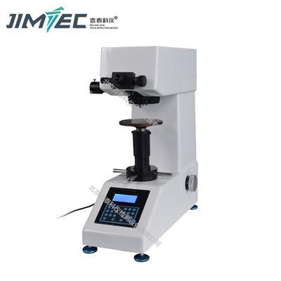 吉泰HV1000數顯顯微硬度計HV-30表面硬度測量儀器HV-10維氏硬度計 小零件硬化層硬度檢測,高**,**