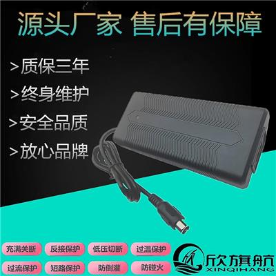 37.8V3A 電池充電器
