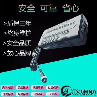 33.6V2A CE FCC認證鋰電池充電器