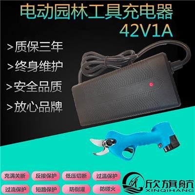 42V1A 鋰電池充電器 園林工具充電器