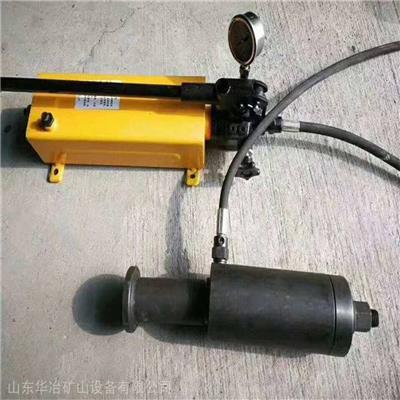礦用錨索退錨器手動錨索退錨器200 鋼絞線錨盤拆卸