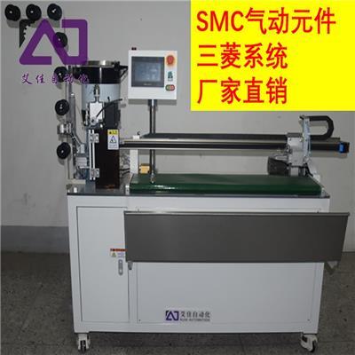 自動穿拉鏈頭機  自動穿拉鏈頭機器  衣服拉鏈機生產機器
