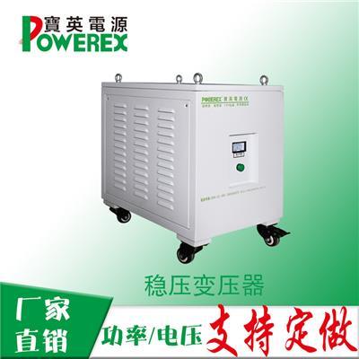 380V三相穩壓器空壓機工業15/30/60/80/100/120KW
