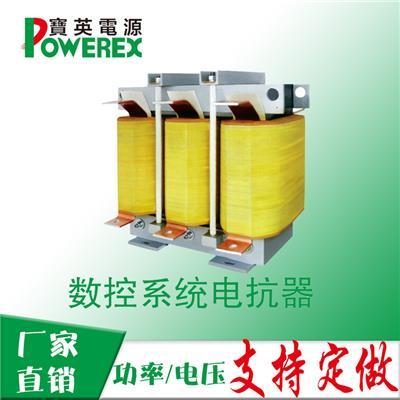 三相串聯抗干擾濾波電抗器補償低壓電容柜電容器輸入交流電抗