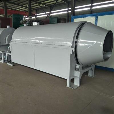 燃料電加熱糧食滾筒烘干機 小型玉米水稻谷烘干機 沙子污泥烘干機