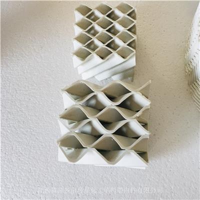 質價雙優 陶瓷波紋填料 陶瓷波紋板規整填料 環星波紋填料 陶瓷波紋填料廠家