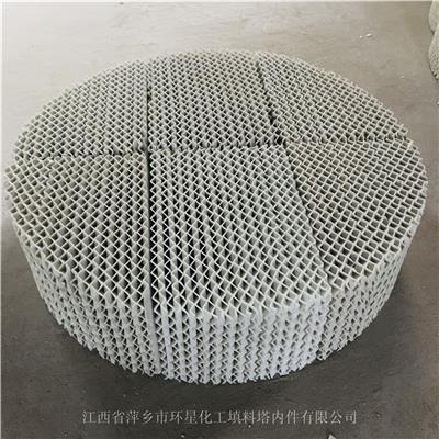 寧夏14500噸/年氯代酯項目DN1600直徑SM350陶瓷波紋 陶瓷波紋板填料 江西廠家