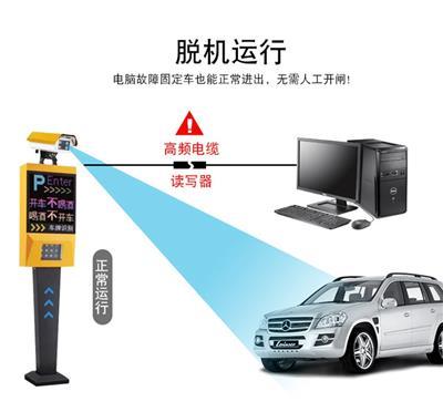 貴州省車牌識別收費系統生產銷售維修廠家批發