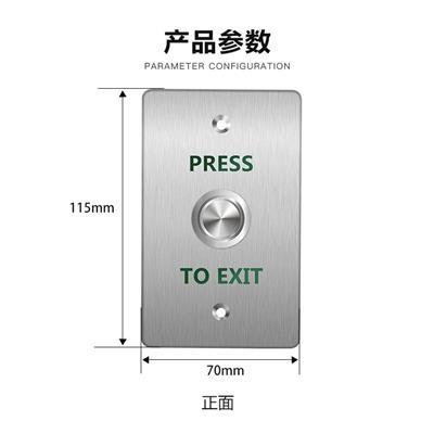 304不銹鋼86型復位按鈕開關室外* 招北京代理商