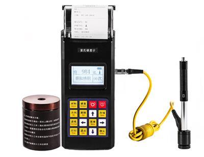 德斯森廠家** HY-160便攜式里氏硬度計 1800毫安鋰電充電 *大容量待機*久 使用壽命*長 內置打印一體 硬度可轉換 材料可選擇