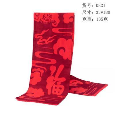 中山年會紅圍巾